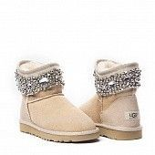 Jimmy Choo Crystals Sand